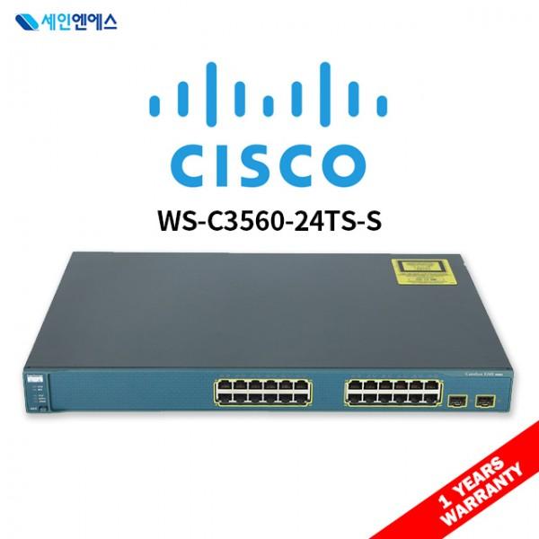 [중고]WS-C3560-24TS-S Switch 시스코 스위치 국내발송