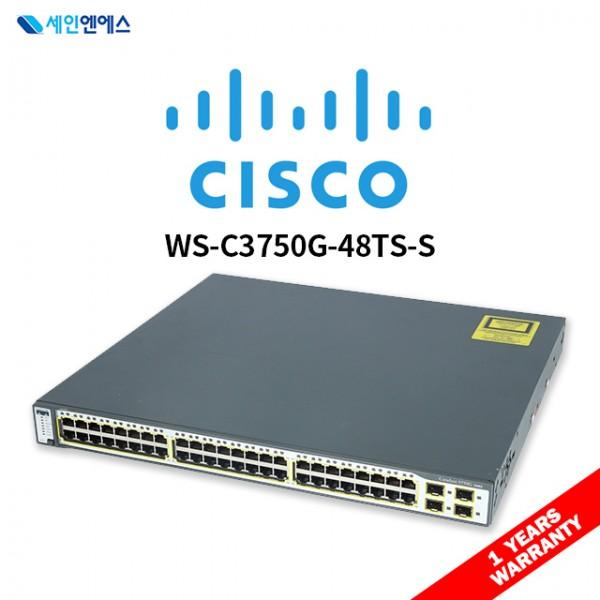 [중고] WS-C3750G-48TS-S Switch 시스코 스위치 국내발송