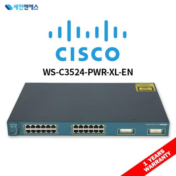 [중고] WS-C3524-PWR-XL-EN Switch 시스코스위치 국내발송
