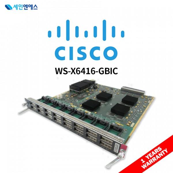 WS-X6416-GBIC