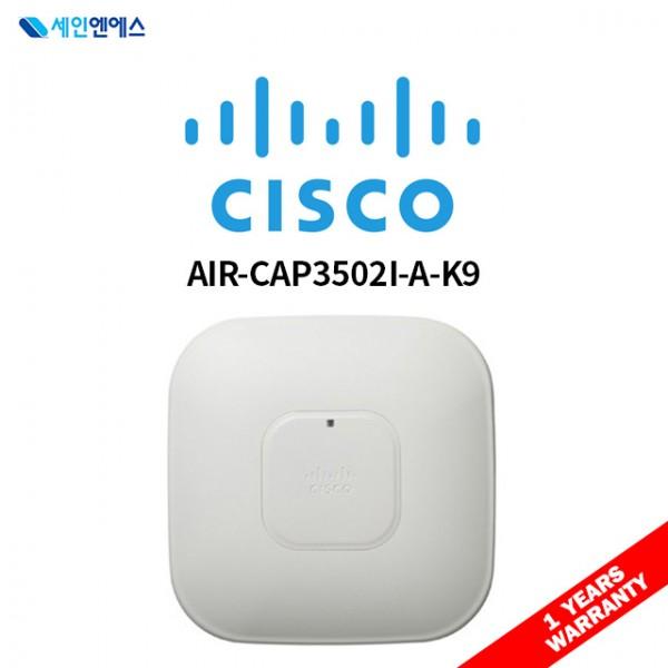 [중고]AIR-CAP3502I-A-K9